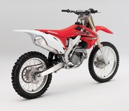 A Honda bemutatta 2011-es terepes újdonságait