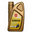 ENEOS ULTRA RACING 4T 15W-50, 4 ütemű, fullszintetikus motorolaj