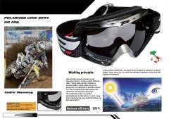 PROGRIP SC Dual Carbon Croiss szemüveg (polarizált lencsével)