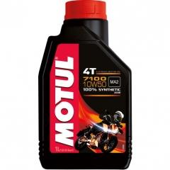 Motul 7100 10W50 4T 1liter, 4 ütemű motorolaj