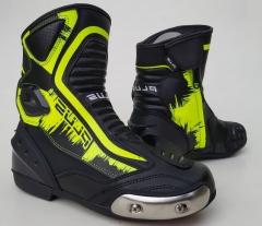 Plus scud sport cipő