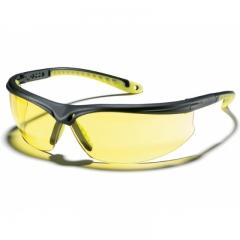 ZEKLER szemüveg 45 sárga