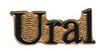 Jelvény Ural logo